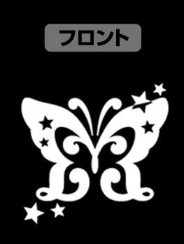 THE IDOLM@STER/アイドルマスターミリオンライブ!/765プロライブ劇場(シアター) ジャージ