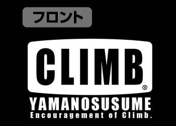 ヤマノススメ/ヤマノススメ サードシーズン/ヤマノススメ ジャージ