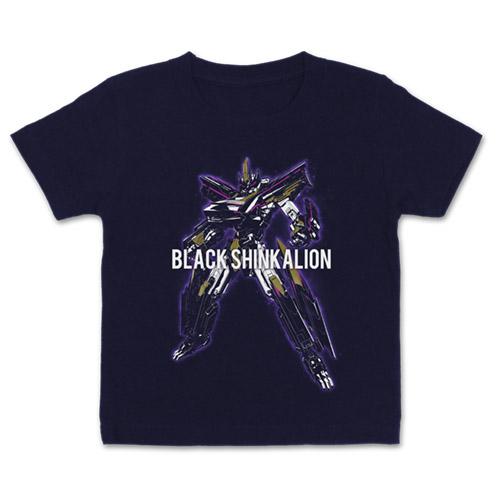 新幹線変形ロボ シンカリオン/新幹線変形ロボ シンカリオン/ブラックシンカリオン キッズTシャツ