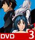 フルメタル・パニック!/フルメタル・パニック!Invisible Victory/DVD フルメタル・パニック! Invisible Victory(IV) BOX3【DVD】