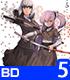★GEE!特典付★刀使ノ巫女 第5巻【Blu-ray】