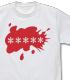佐倉双葉 Tシャツ
