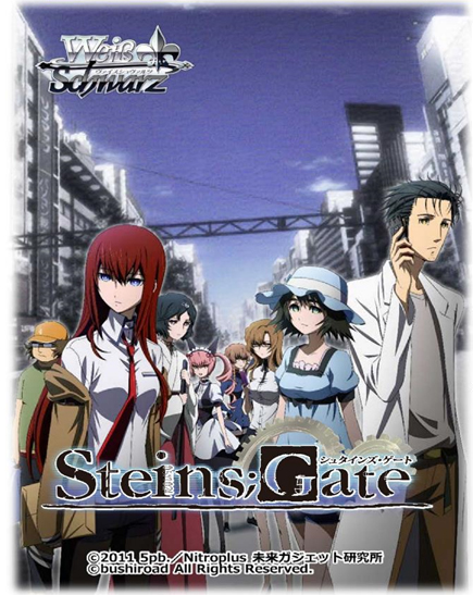 STEINS;GATE/STEINS;GATE/ヴァイスシュヴァルツ トライアルデッキ+(プラス) STEINS;GATE