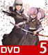 ★GEE!特典付★刀使ノ巫女 第5巻【DVD】