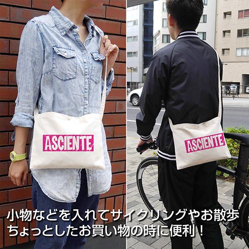 ノーゲーム・ノーライフ/ノーゲーム・ノーライフ/盟約に誓って(アッシェンテ) サコッシュ