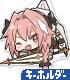 Fate/EXTELLA LINK アストルフォ アクリルつ..