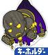 Fate/EXTELLA LINK ダレイオス三世 アクリル..