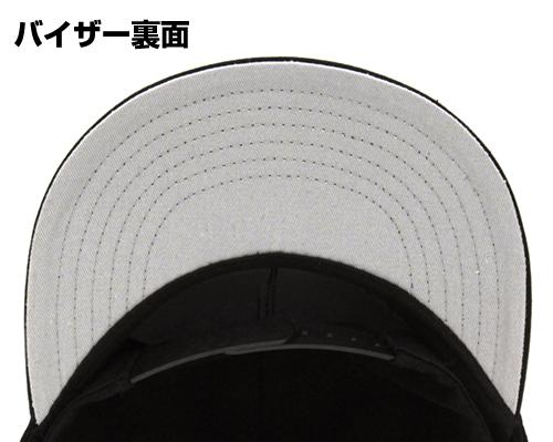 ゲゲゲの鬼太郎/ゲゲゲの鬼太郎/目玉おやじ 刺繍キャップ