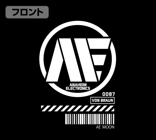 ガンダム/機動戦士Zガンダム/アナハイム・エレクトロニクス マウンテンジャケット