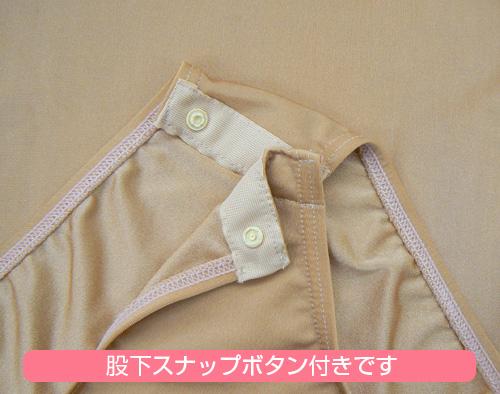 メーカーオリジナル/COSPATIOオリジナル/肌色レオタード(ハイネック袖無)