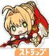 Fate/EXTELLA LINK ネロ・クラウディウス ア..
