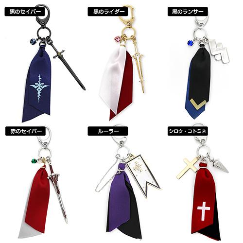 Fate/Fate/Apocrypha/黒のライダー イメージアクセサリーキーホルダー