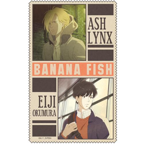 BANANA FISH/BANANA FISH/BANANA FISH クリーナークロス