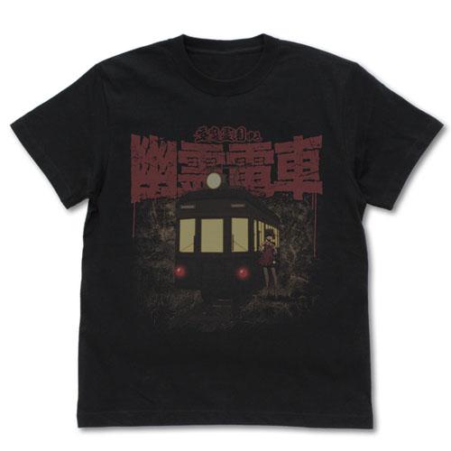 ゲゲゲの鬼太郎/ゲゲゲの鬼太郎/幽霊電車 Tシャツ
