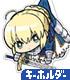 Fate/EXTELLA LINK アルトリア・ペンドラゴン..