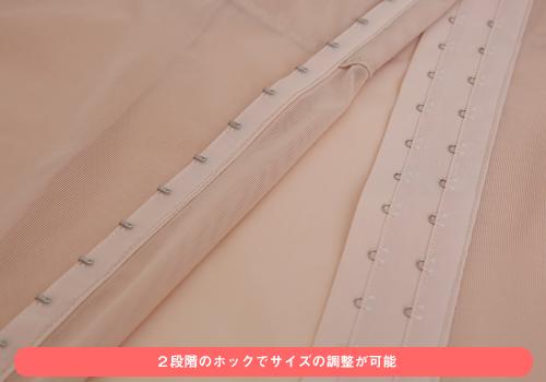 メーカーオリジナル/COSPATIOオリジナル/タイトファンデーション ロング丈 リニューアルVer.