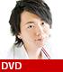 DVD「木村良平の感度は良好!~in 小樽~」