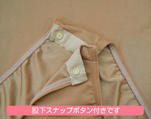 メーカーオリジナル/COSPATIOオリジナル/肌色レオタード(ハイネック長袖)