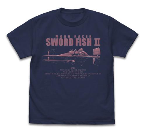 カウボーイビバップ/カウボーイビバップ/ソードフィッシュII Tシャツ