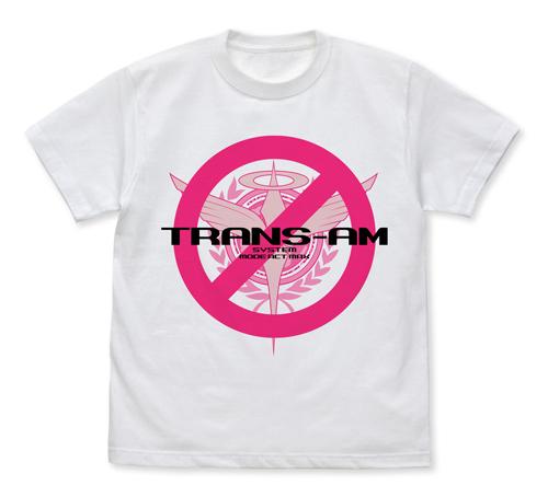 ガンダム/機動戦士ガンダム00/トランザムは使うなよ!Tシャツ