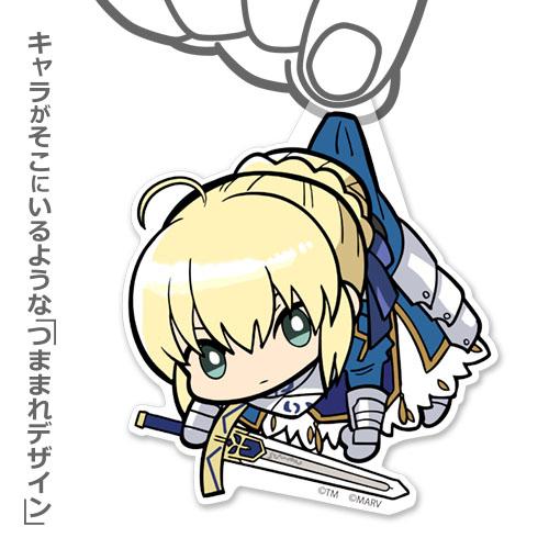 Fate/Fate/EXTELLA LINK/Fate/EXTELLA LINK アルトリア・ペンドラゴン アクリルつままれキーホルダー