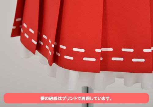 艦隊これくしょん -艦これ-/艦隊これくしょん -艦これ-/艦これ 金剛型 榛名改二スカート リニューアルVer.