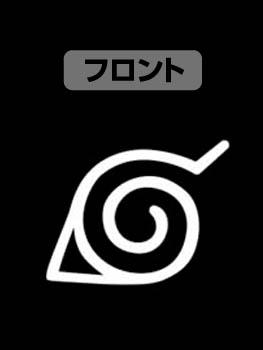 NARUTO-ナルト-/NARUTO-ナルト- 疾風伝/木ノ葉隠れの里 ジャージ