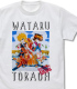 ワタル&虎王 フルカラーTシャツ