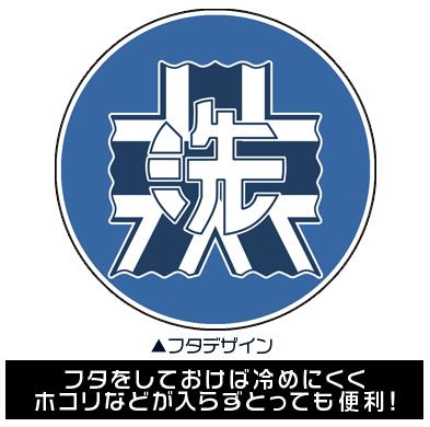ガールズ&パンツァー/ガールズ&パンツァー 最終章/西住みほ フタつきマグカップ