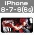レヴィ iPhoneカバー6・7・8共用