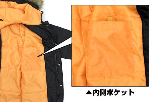 エヴァンゲリオン/EVANGELION/★限定★NERV ベタニアベース N-3Bジャケット