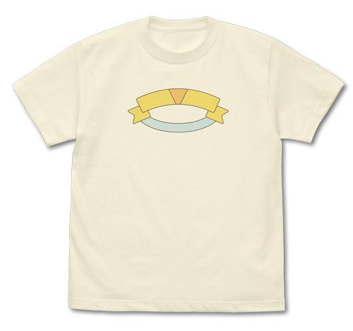 アニマエール!/アニマエール!/こはねの練習着 Tシャツ