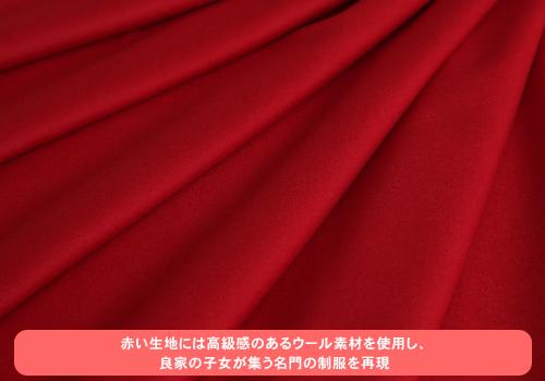 賭ケグルイ/賭ケグルイ/私立百花王学園女子制服 ジャケットセット
