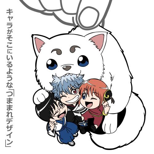 銀魂/銀魂/銀さん&神楽&新八の万事屋銀ちゃん つままれストラップ