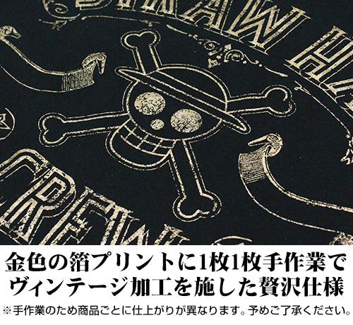 ONE PIECE/ワンピース/麦わらの一味 ヴィンテージ ゴールド Tシャツ