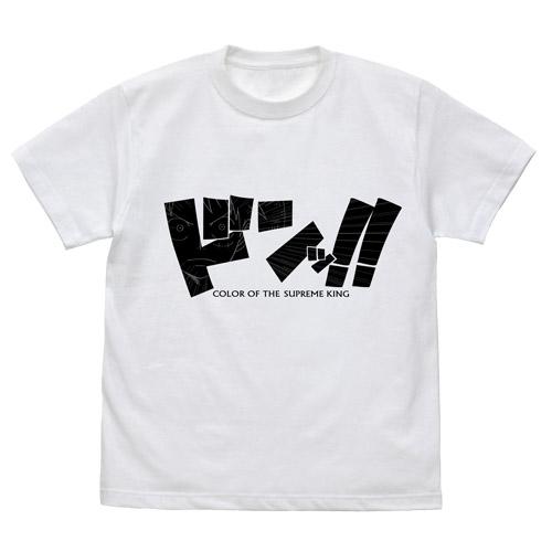 ONE PIECE/ワンピース/ルフィの覇気 Tシャツ