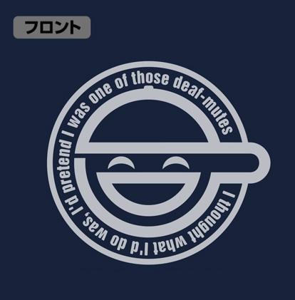 攻殻機動隊/攻殻機動隊 STAND ALONE COMPLEX/笑い男 ジャージ