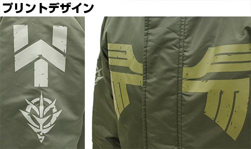 ガンダム/機動戦士ガンダム/★限定★ジオン N-3Bジャケット 少佐モデル