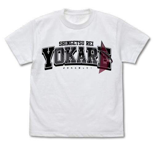 遊☆戯☆王/遊☆戯☆王 ZEXAL/真月零のよかれと思って Tシャツ