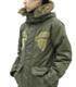 ★限定★ジオン N-3Bジャケット 少佐モデル