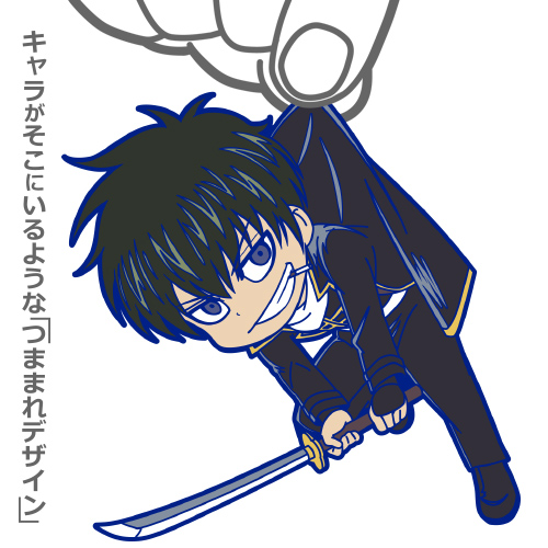 銀魂/銀魂/土方十四郎 銀ノ魂篇Ver. つままれストラップ