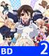 ★GEE!特典付★うちのメイドがウザすぎる! Vol.2【Blu-ray】