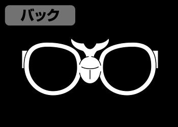 遊☆戯☆王/遊☆戯☆王デュエルモンスターズ/インセクター羽蛾 Tシャツ