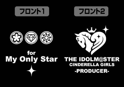 THE IDOLM@STER/アイドルマスター シンデレラガールズ/アイドルマスター シンデレラガールズ ジャージ