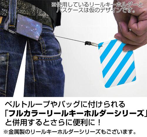 ハイキュー!!/ハイキュー!!/音駒高校 フルカラーパスケース