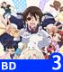 ★GEE!特典付★うちのメイドがウザすぎる! Vol.3【Blu-ray】