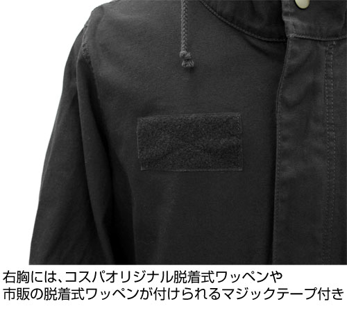 INGRESS/INGRESS THE ANIMATION/レジスタンス M-51ジャケット