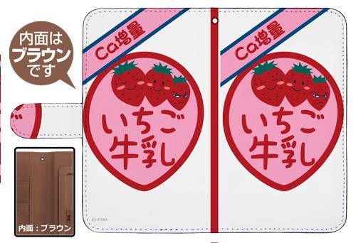 銀魂/銀魂/銀さんのいちご牛乳 手帳型スマホケース148