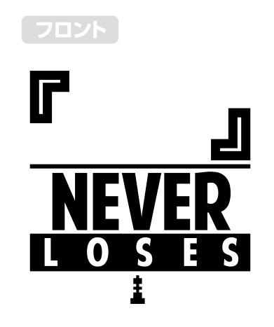 ノーゲーム・ノーライフ/ノーゲーム・ノーライフ/さあゲームを始めようメッセージ ジップパーカー