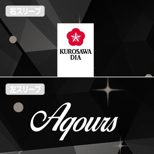 ラブライブ!/ラブライブ!サンシャイン!!/黒澤ダイヤ 両面フルグラフィックTシャツ ゴスロリVer.